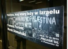Palestyna portfolio